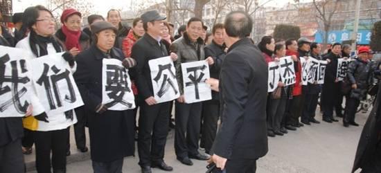 【转载】兴邦案看法治中国梦(续) - 晋永 - 晋永的博客
